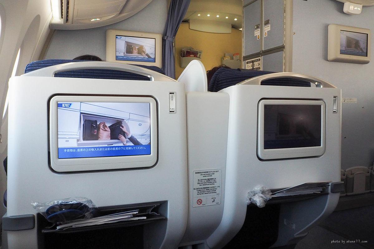 夢幻客機787 商務艙座位