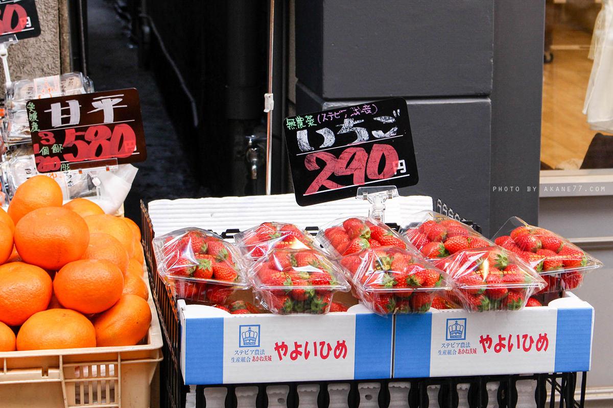 武蔵小山商店街 草莓水果