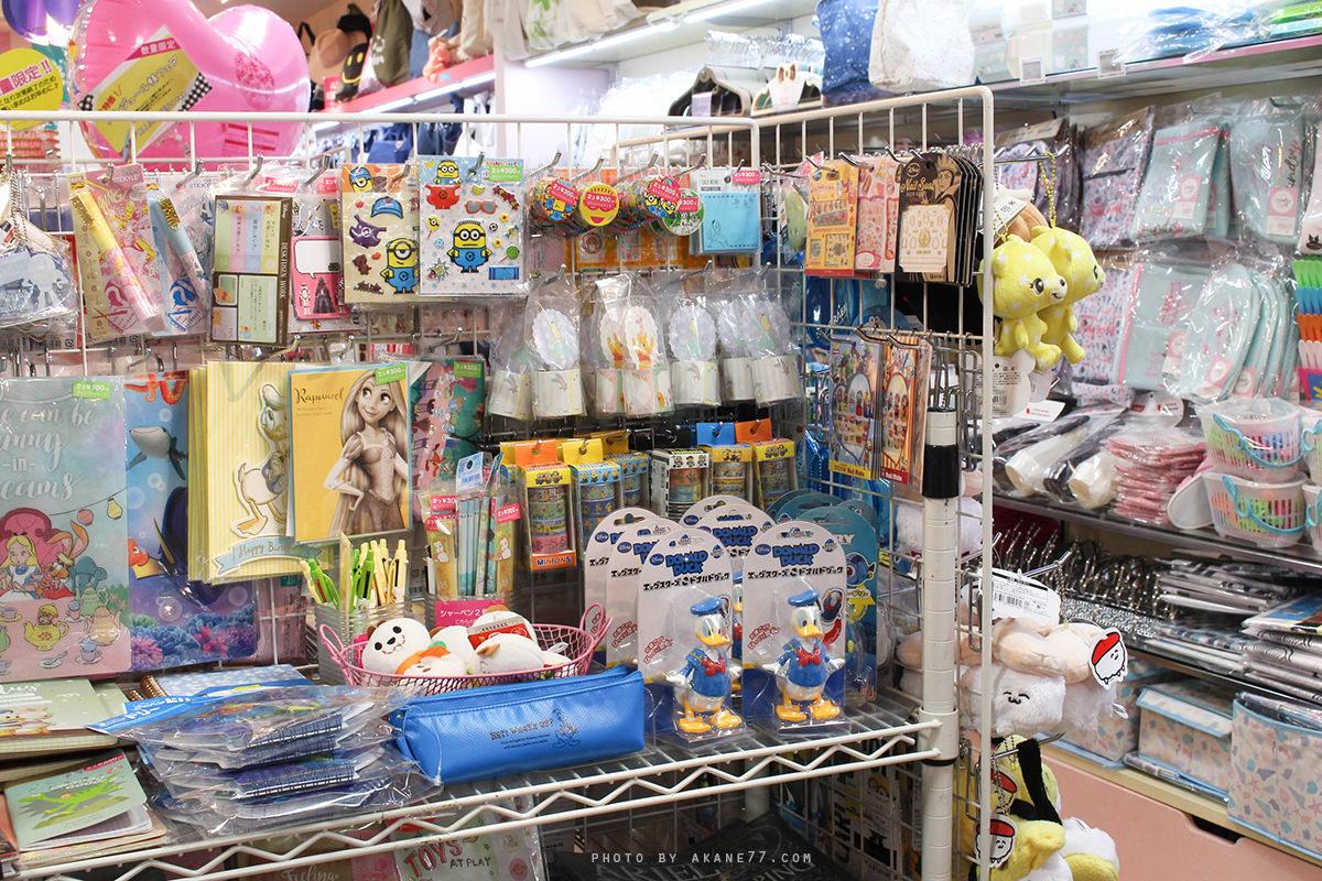 300日圓店 武蔵小山商店街