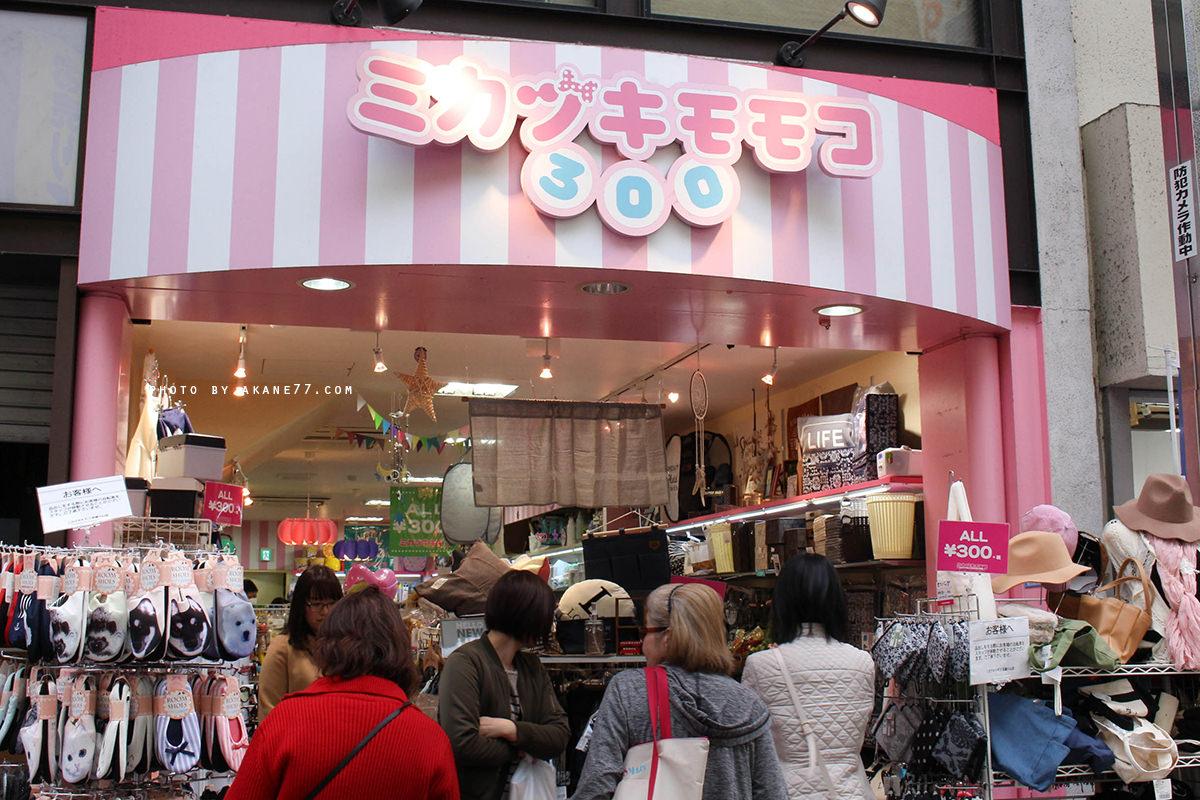 雜貨 武蔵小山商店街