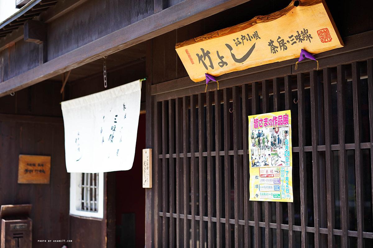 福井三國湊老街 三味線