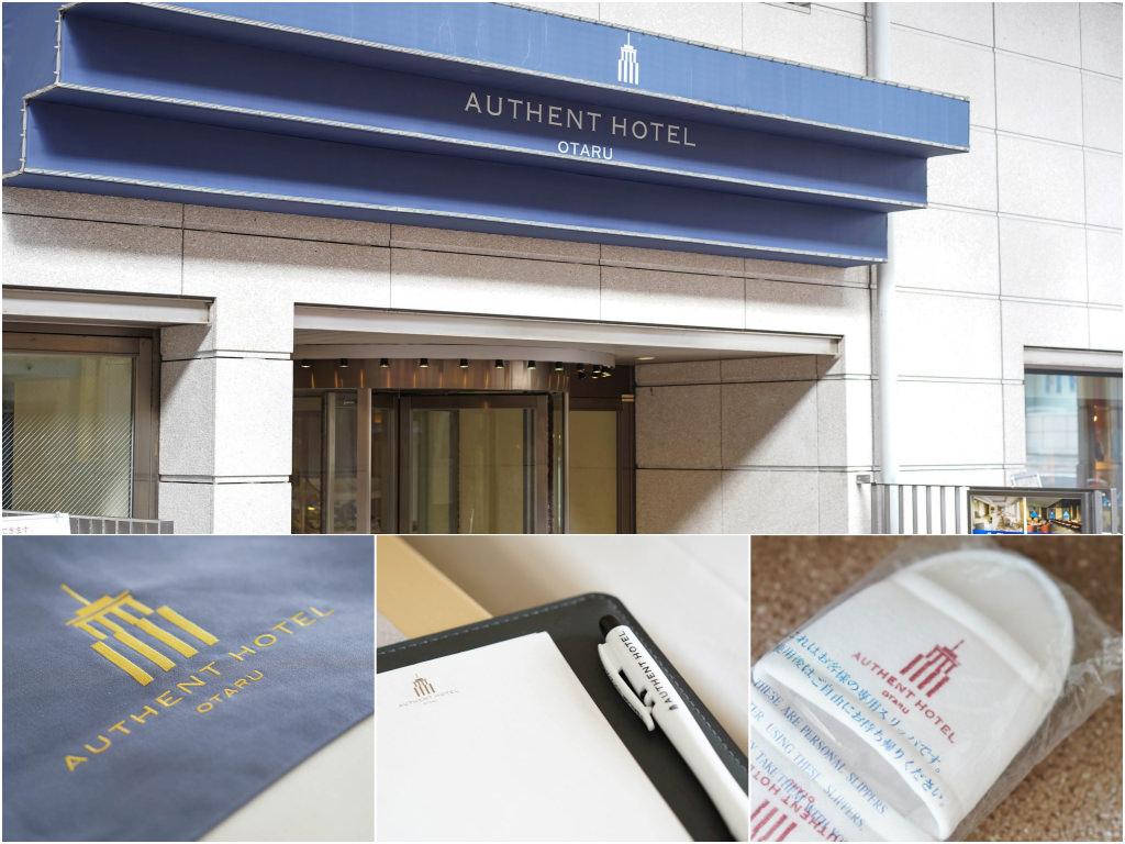 小樽住宿 Authent Hotel Otaru 環境