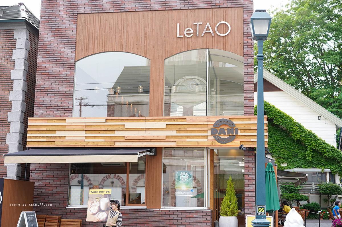 LeTAO 小樽丹麥麵包