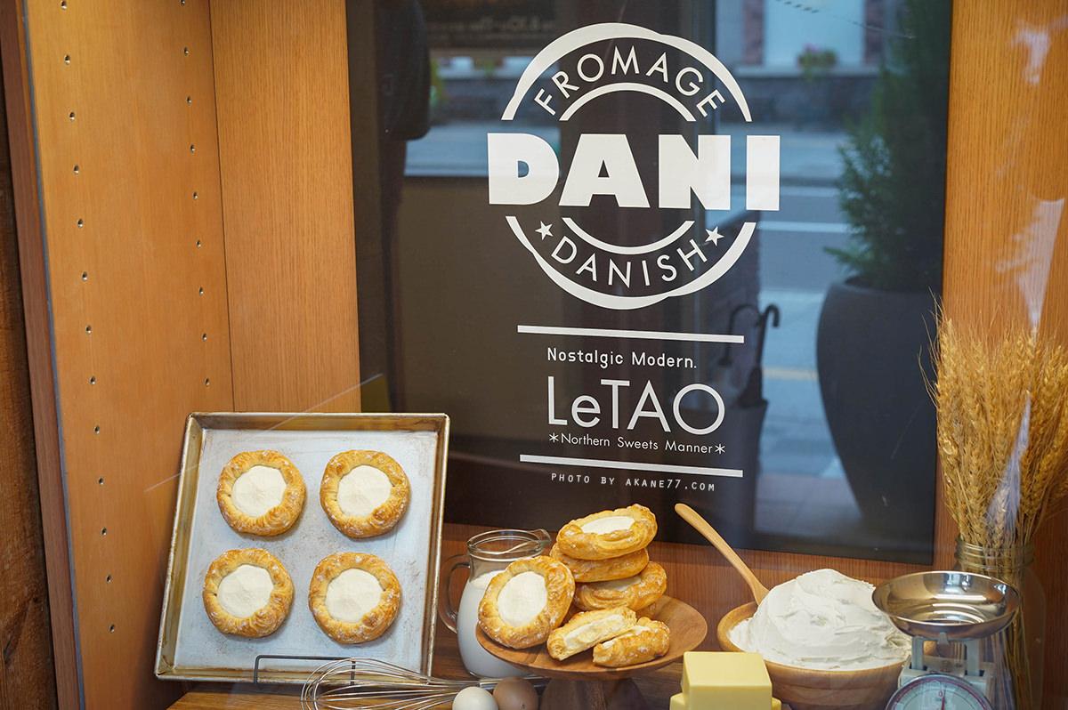LeTAO 小樽DANI丹麥麵包