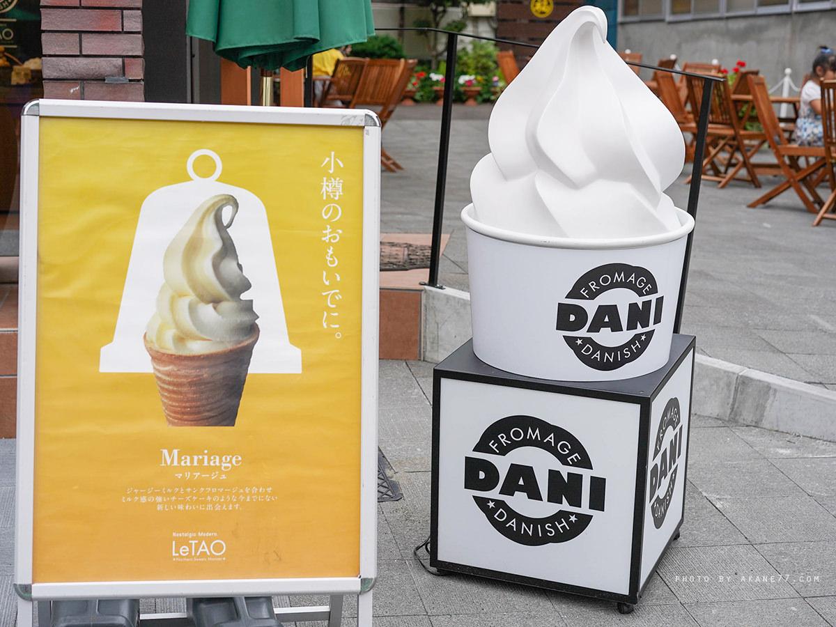 LeTAO 冰淇淋