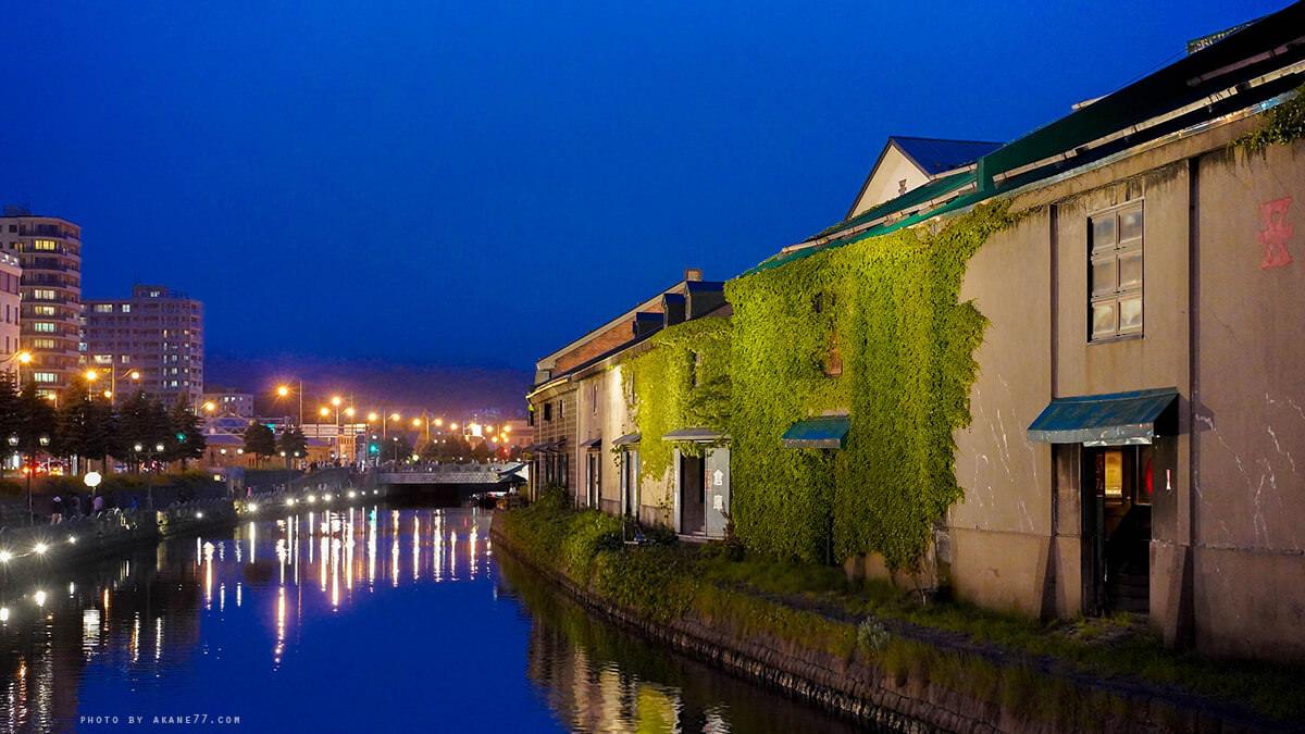 otaru小樽運河