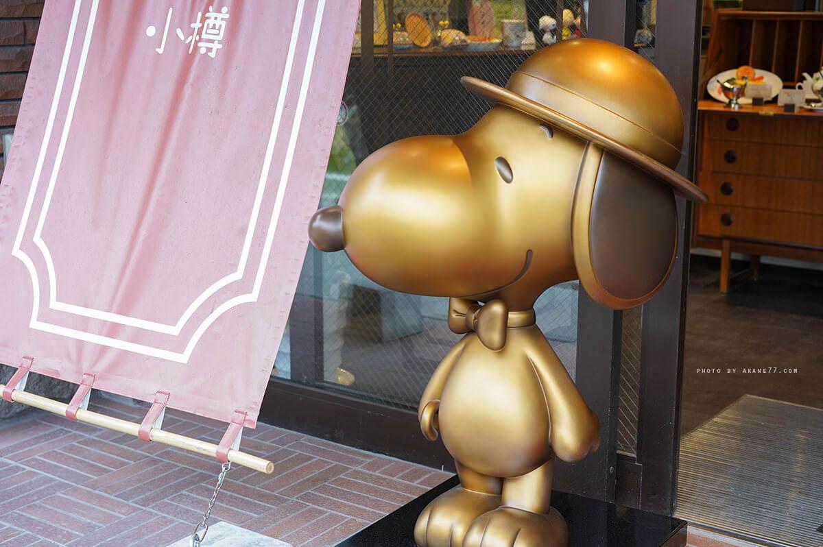 小樽Snoopy茶屋
