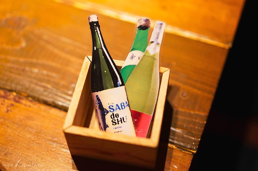 北海道札幌居酒屋