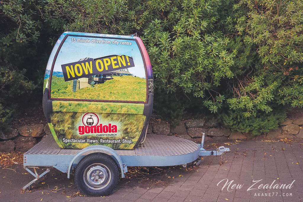gondola紐西蘭基督城纜車