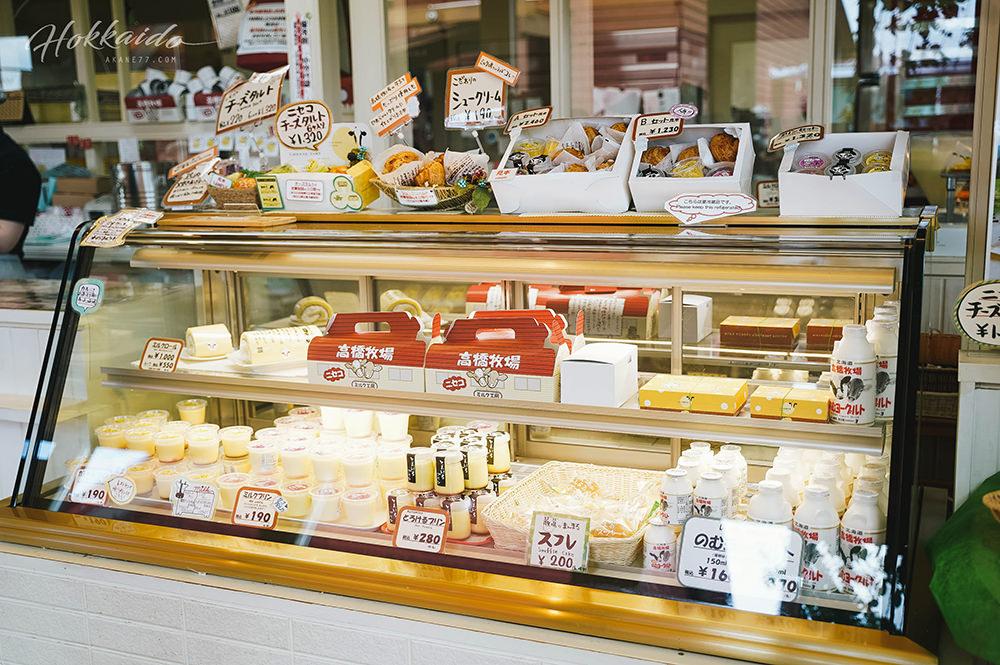 二世谷景點高橋牧場 甜點櫃