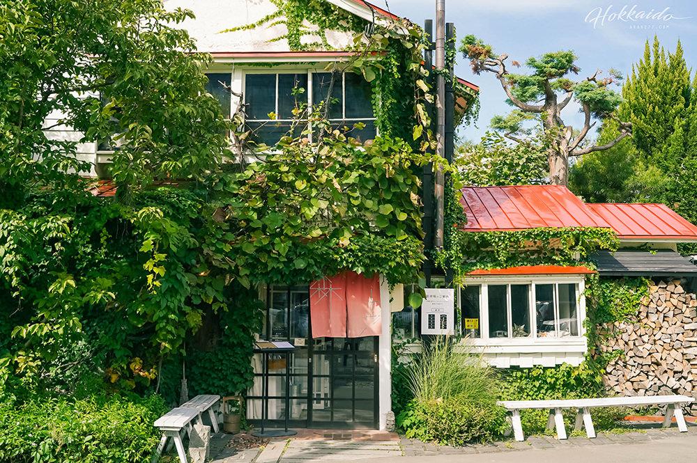 札幌圓山公園站「森彥咖啡本店」巷弄內木造民家CAFE