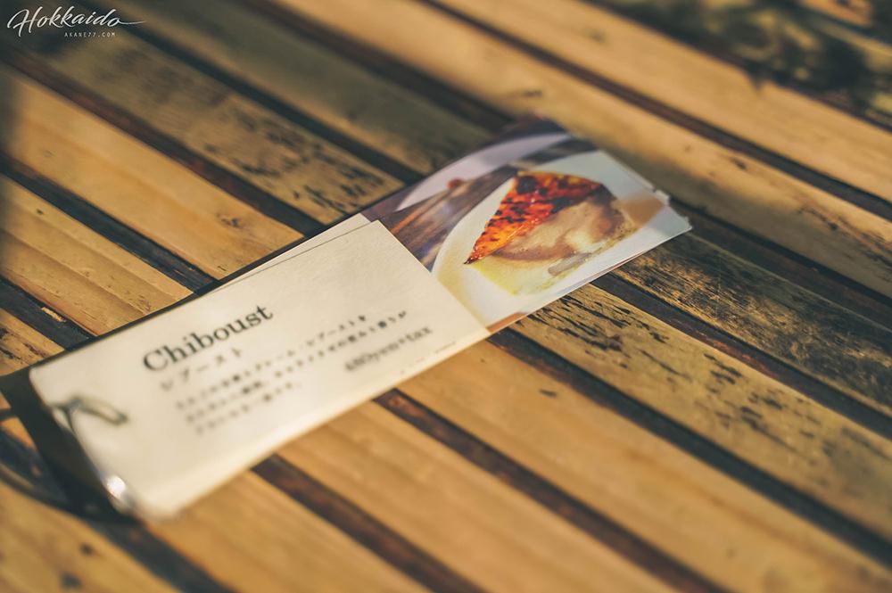 北海道札幌森彥咖啡本店菜單