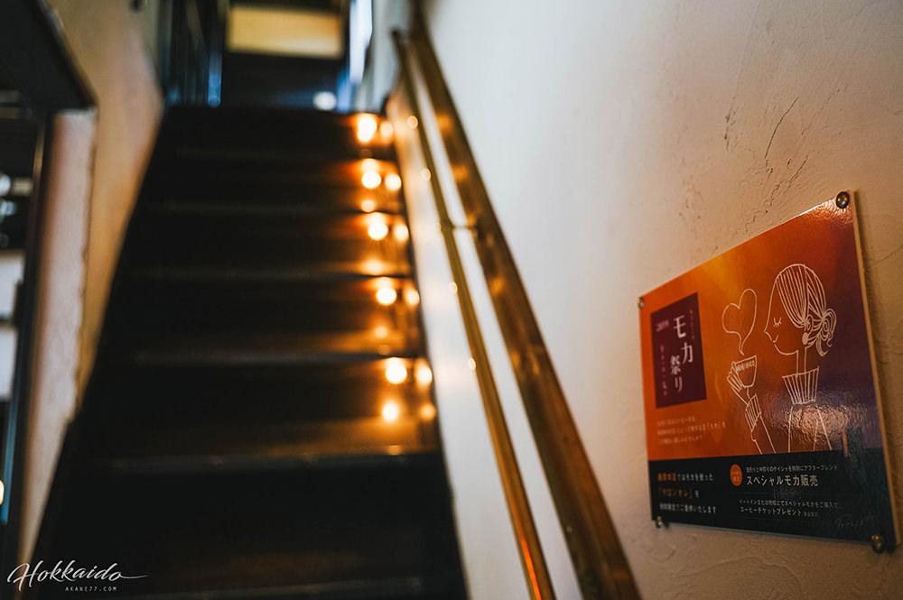 北海道札幌森彥咖啡本店空間