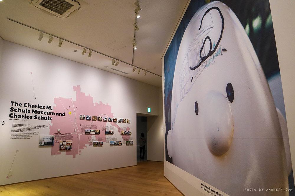 東京史努比博物館 SNOOPY MUSEUM TOKYO