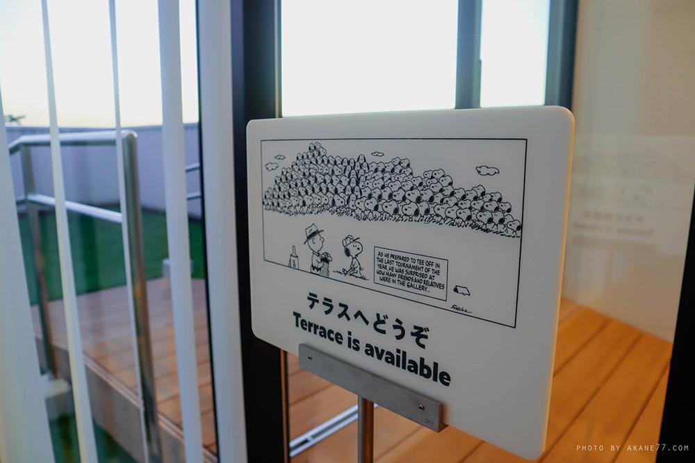 東京史努比博物館 SNOOPY MUSEUM TOKYO 陽台