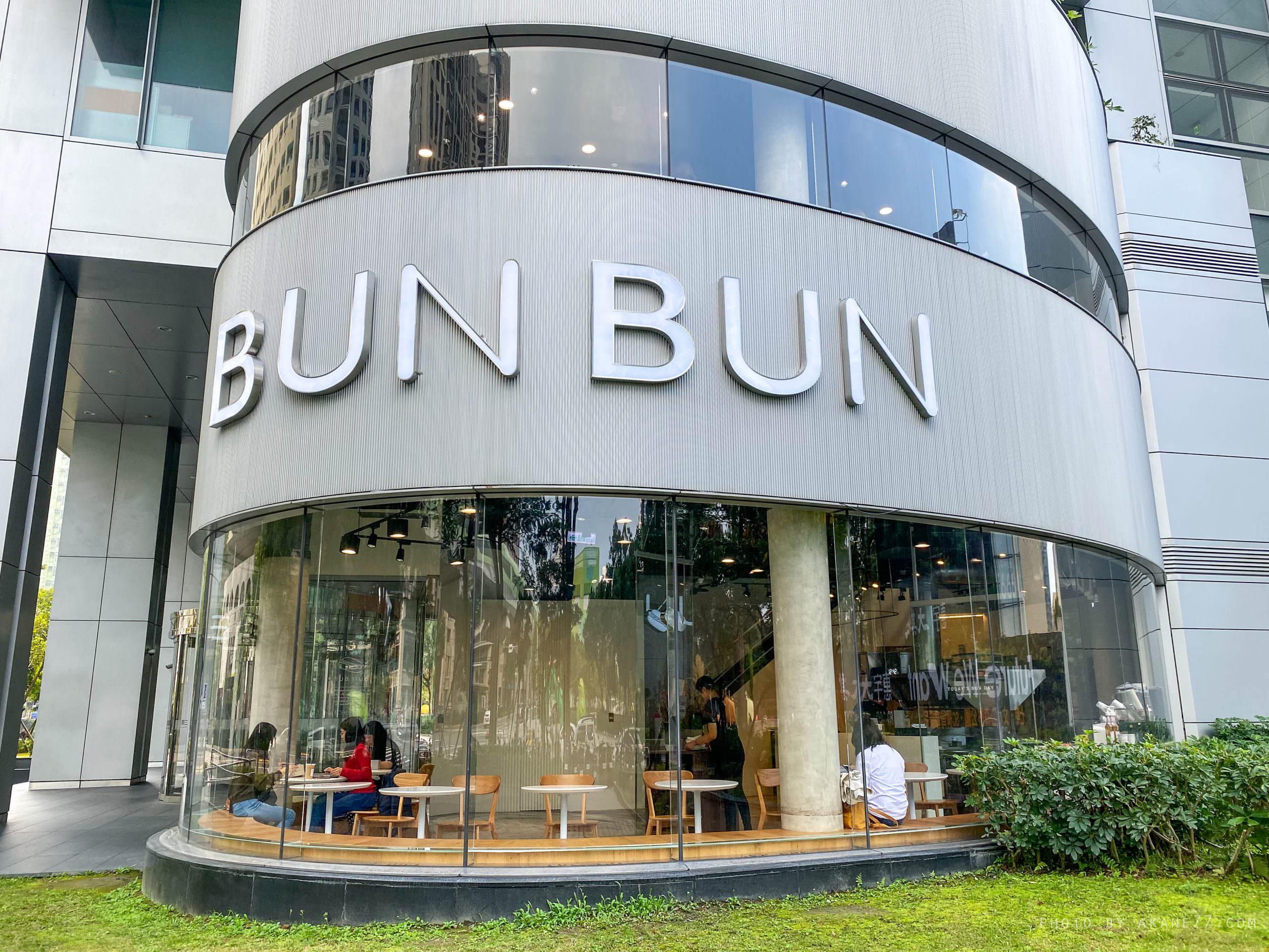 台中南屯 BUN BUN棒棒