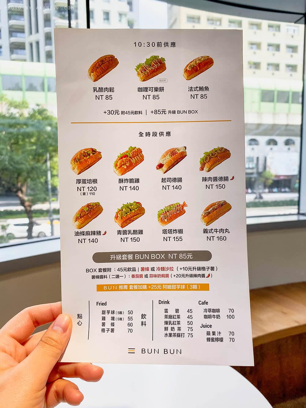 台中文心森林公園美食 BUN BUN棒棒 菜單