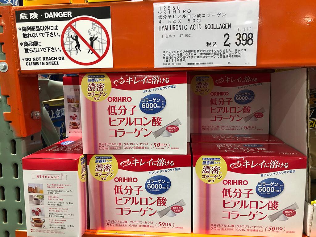 日本好市多 藥妝膠原蛋白