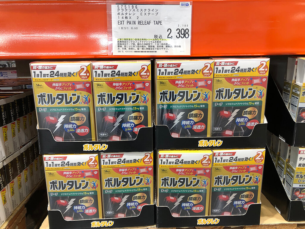 日本好市多 藥妝痠痛貼布
