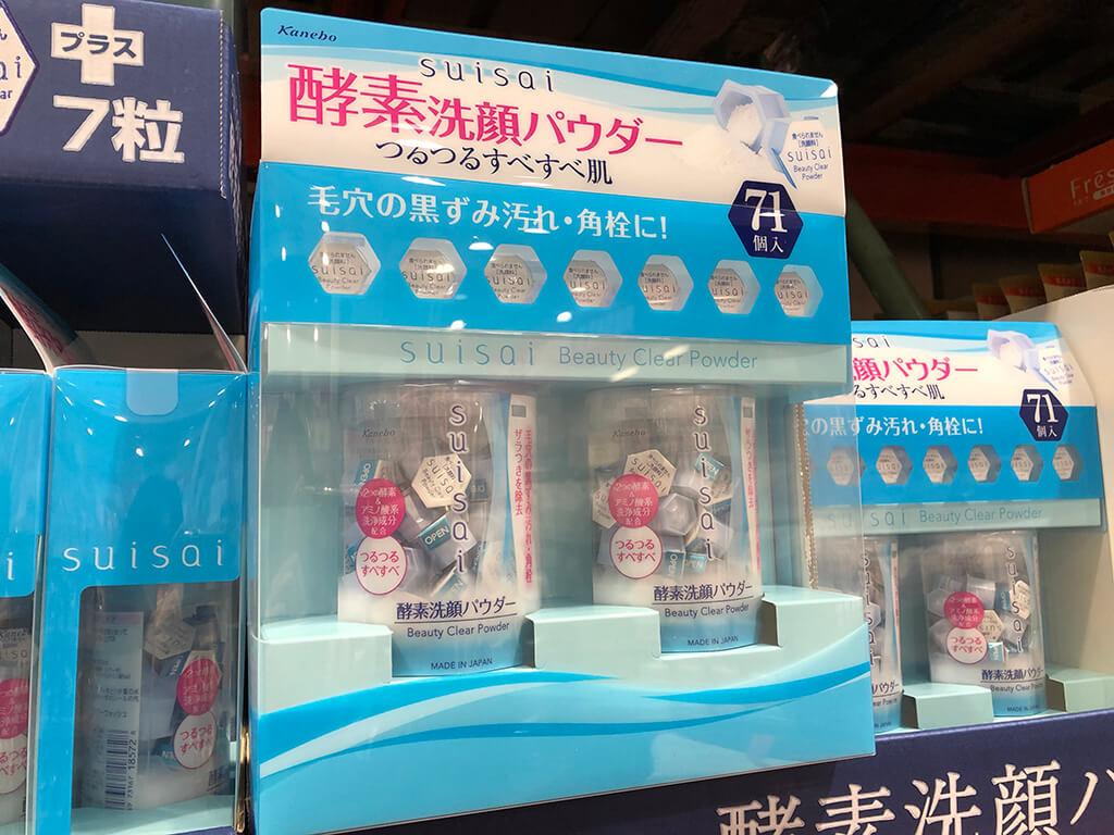日本costco好市多 藥妝酵素洗臉
