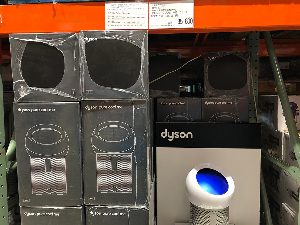 日本Costco好市多 dyson