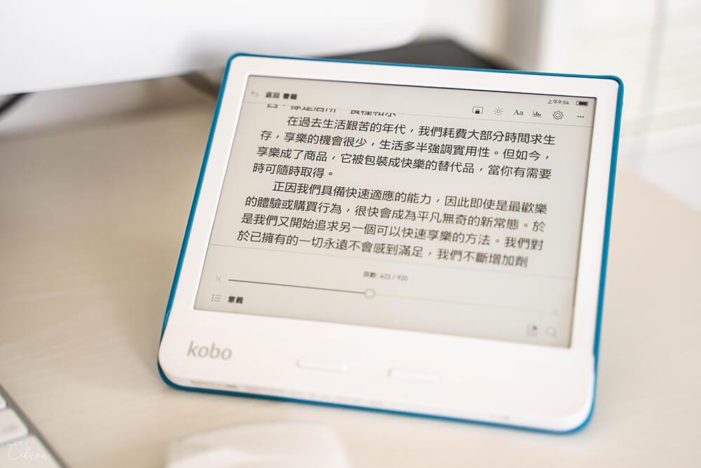 電子書閱讀器vs實體書