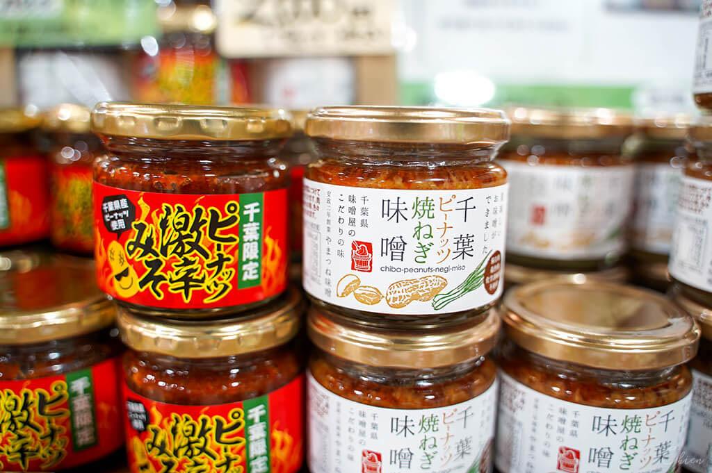 日本千葉木更津道路休息站 調味醬