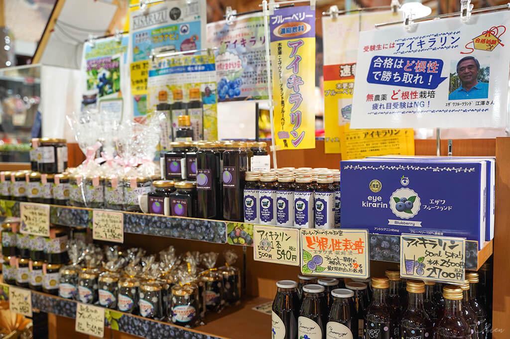 日本千葉木更津道路休息站 藍莓