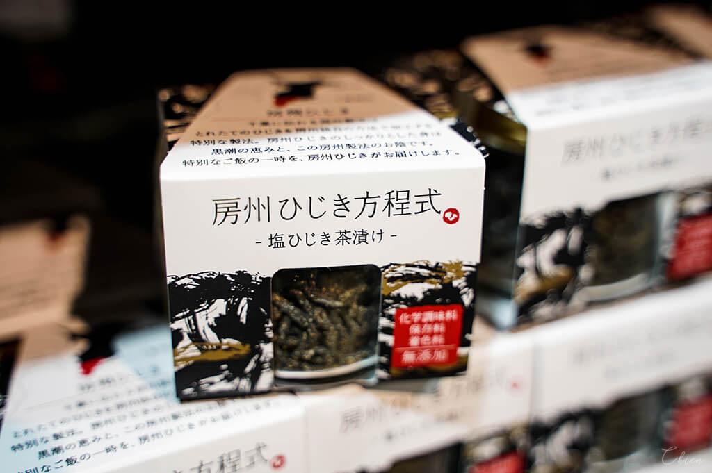 日本千葉縣伴手禮海苔醬