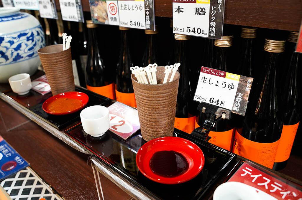 日本千葉縣 木更津伴手禮醬油試吃