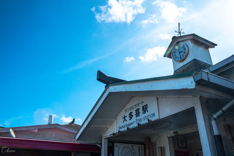 千葉 夷隅鐵道 大多喜站