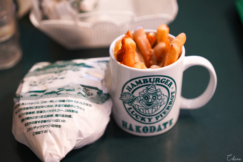 北海道函館必吃美食「幸運小丑漢堡」薯條