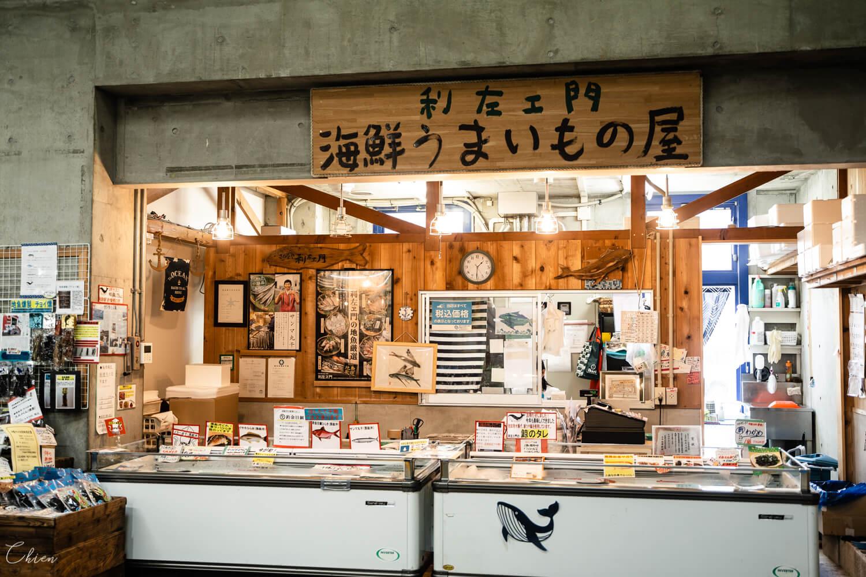 千葉「潮風王國」海鮮料理市場