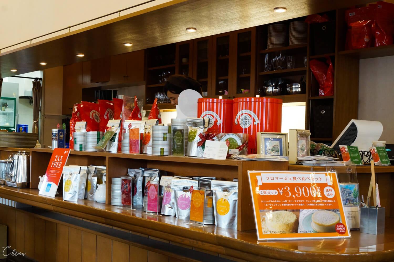 LeTAO 小樽洋菓子舗本店下午茶