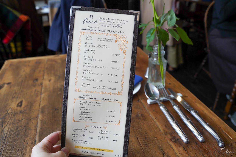 金澤自助 咖啡廳HIRAMIPAN菜單