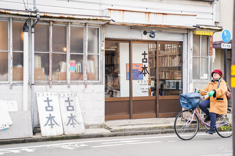 金澤自助 街道風景