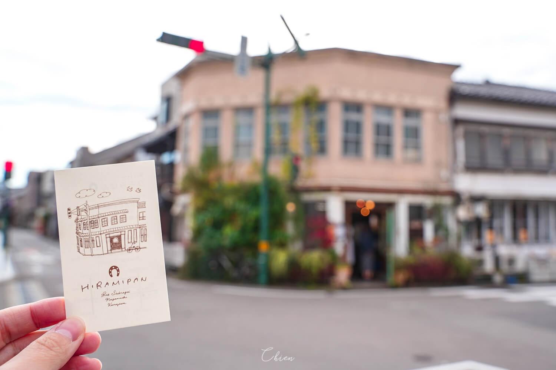 金澤自助旅行ひらみぱん HIRAMIPAN 美食咖啡廳