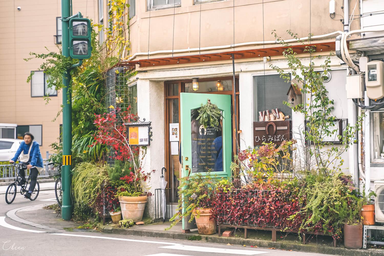 金澤自助旅行 美食咖啡廳