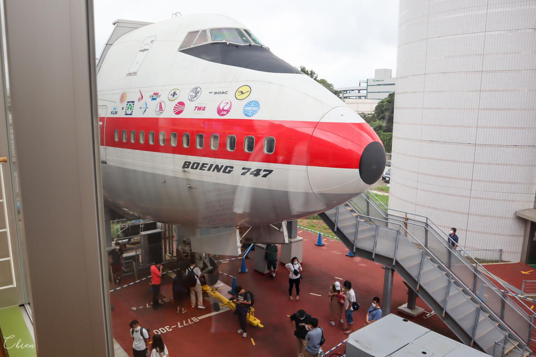 成田航空科學博物館「航空跳蚤市集」