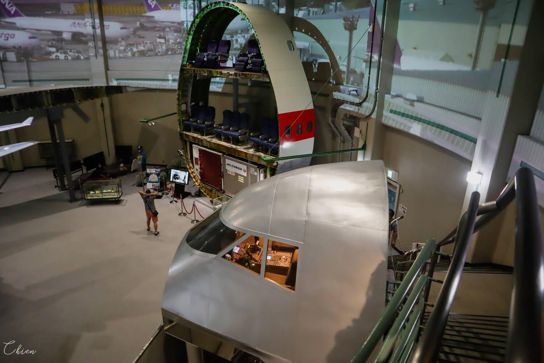 成田航空科學博物館 747模型操作