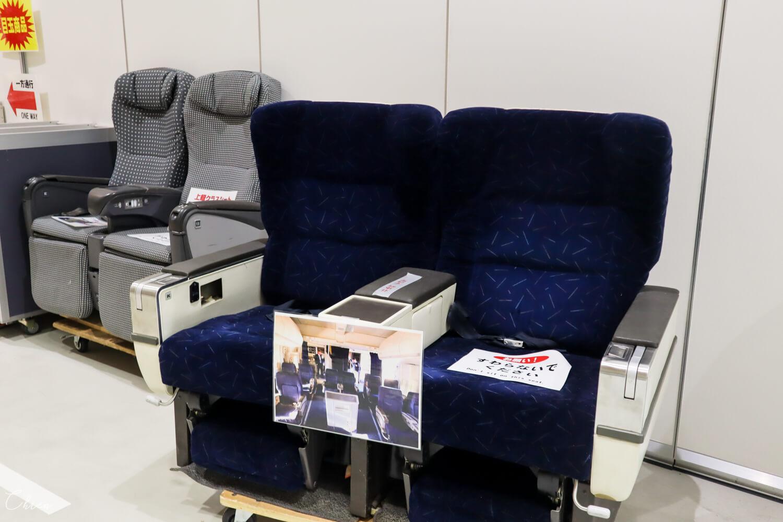 成田航空科學博物館「航空跳蚤市集」機艙座椅