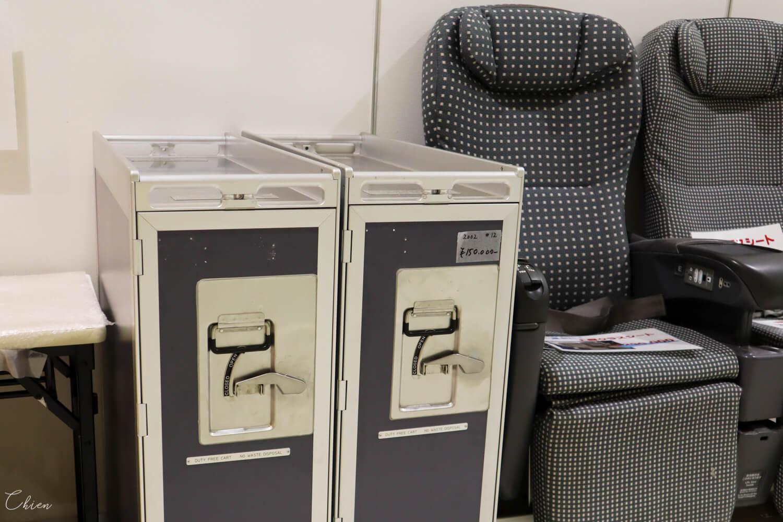 成田航空科學博物館「航空跳蚤市集」機艙座椅餐車