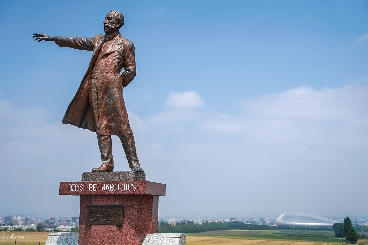 札幌北海道大學 克拉克銅像