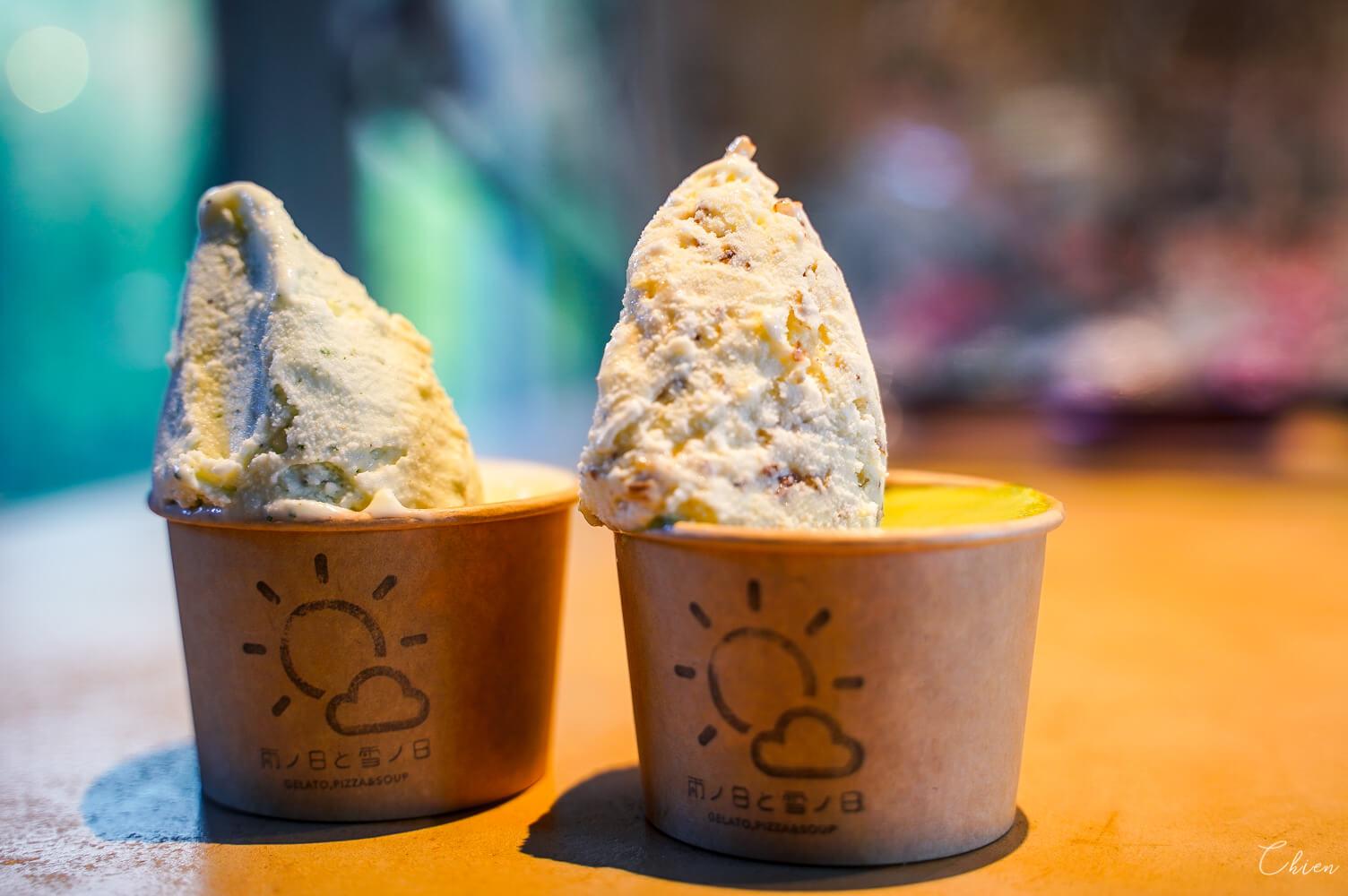 札幌定山溪「雨ノ日と雪ノ日」管他下雨或下雪,就是要吃冰!