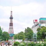 北海道札幌大通公園