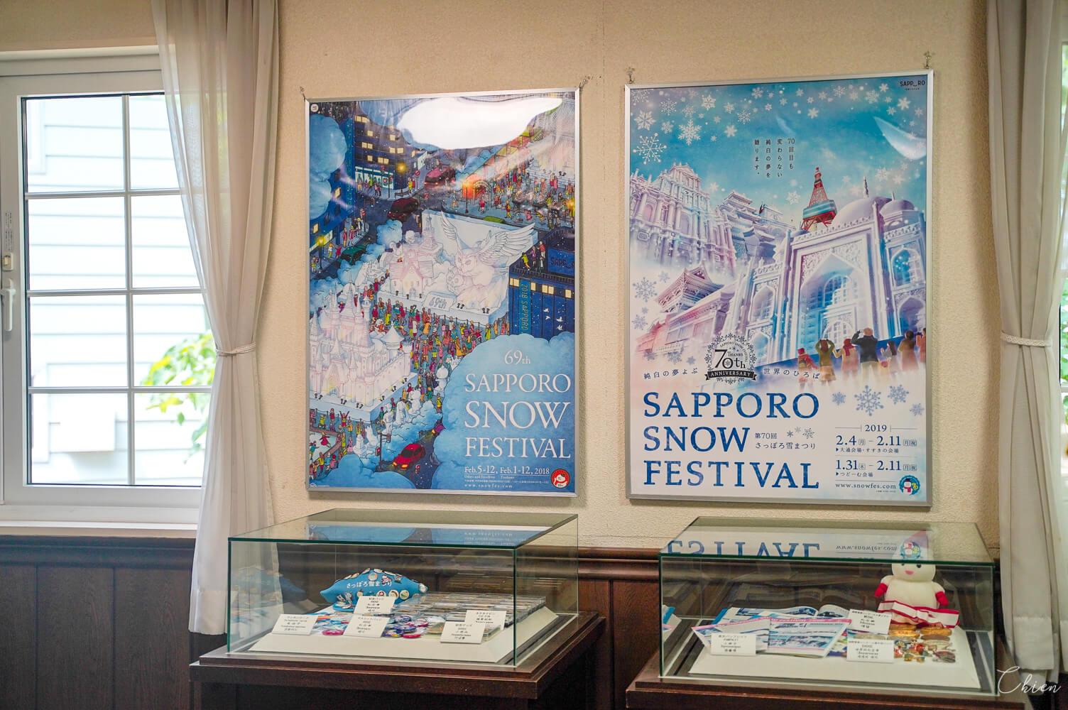 札幌羊之丘展望台 冰雪節資料館 5