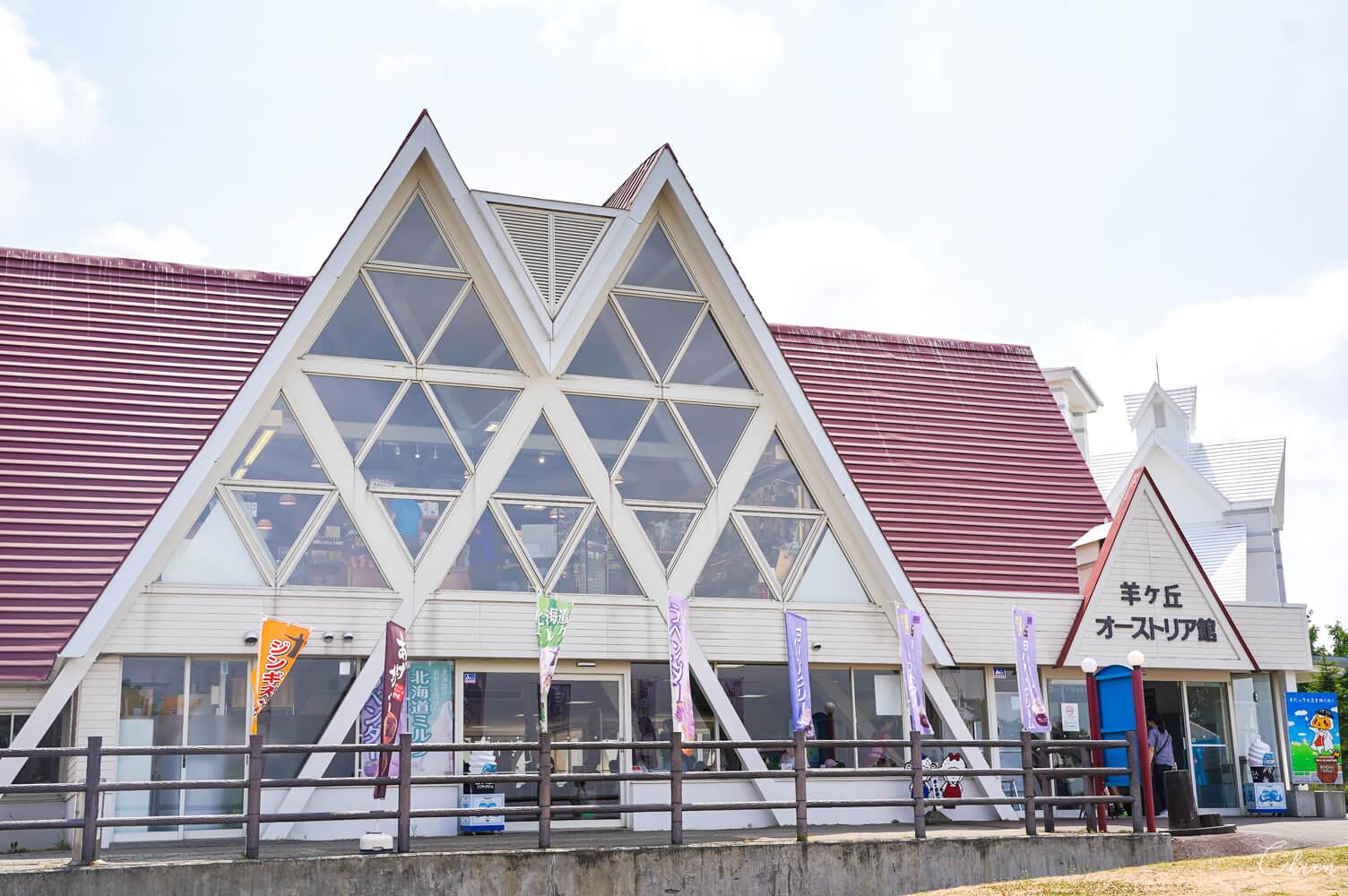 札幌觀光景點 羊之丘展望台