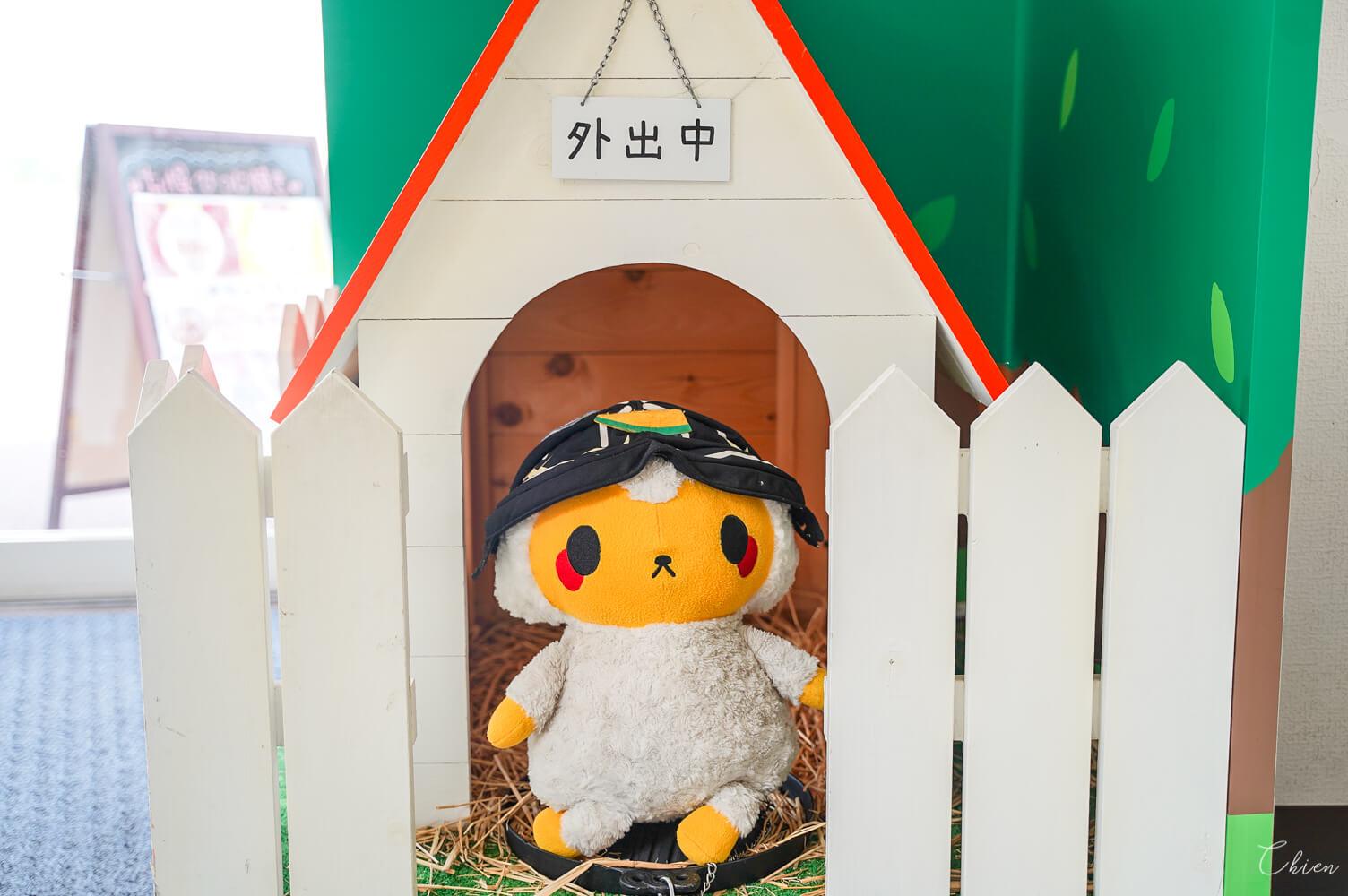 札幌羊之丘展望台