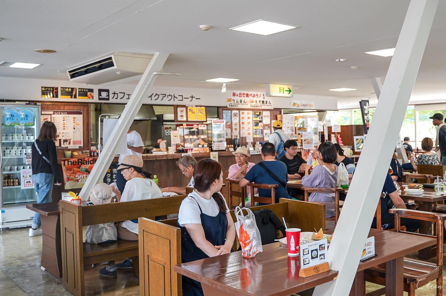 札幌羊之丘展望台 小吃餐廳