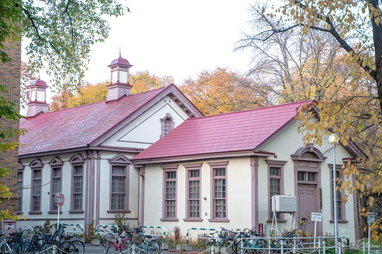 北海道大學建築巡禮 景點